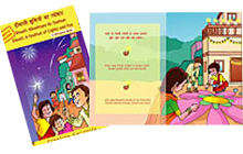 Diwali (Book with CD)
