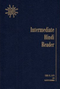 Intermediate Hindi Reader with CD
