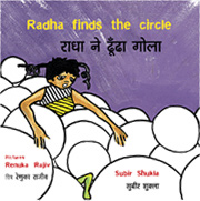 Radha Finds the Circle